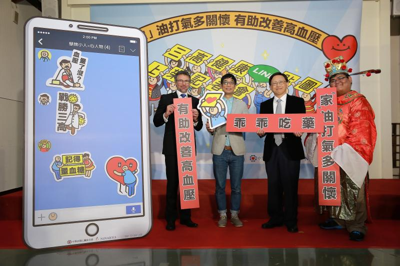 LINE sticker launch for hypertension press conference